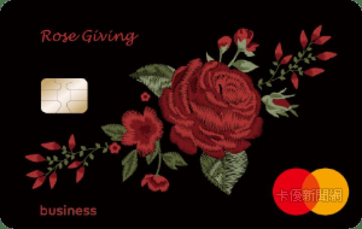 台新_Giving