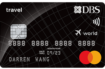 星展_飛行世界卡